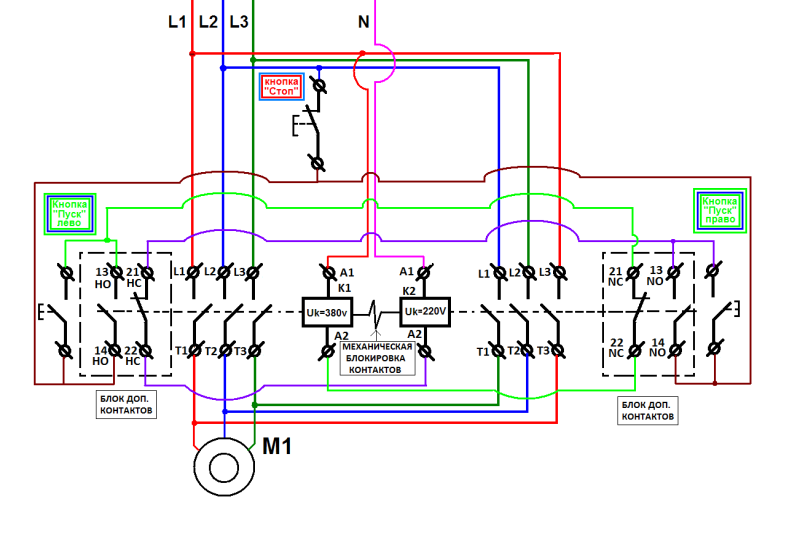 схема включения реверсивного магнитного пускателя с разными управляющими катушками