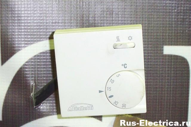 Настенный термостат